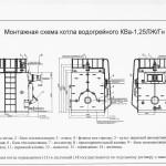 Монтажная схема КВр-1.25
