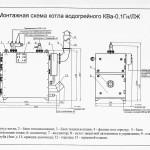 Монтажная схема КВ-0.1