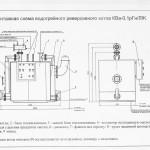 Монтажная схема КВа-0.1